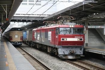 2011年6月12日 12時0分頃、池袋、EH500-57牽引のコンテナ貨物列車など。