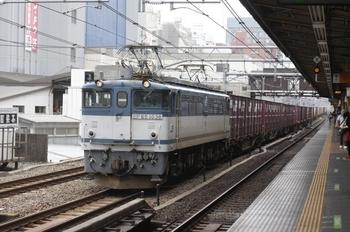 2011年6月19日、EF65-1036ほかの2077レ。