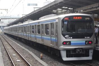 2011年6月14日、70-080ほかの武蔵浦和ゆき(785K)。