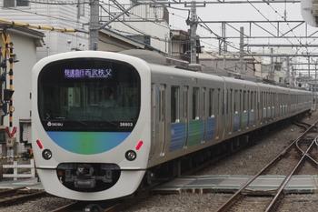 2011年6月26日、東長崎、38103Fの1003レ。