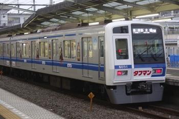2011年6月27日、清瀬、タフマン車体広告のクハ6056。