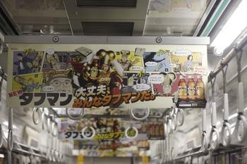 2011年6月30日、タフマンの広告が並ぶ6103F車内。