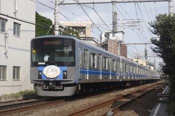 2011年7月3日、池袋~椎名町、20158Fの1003レ。