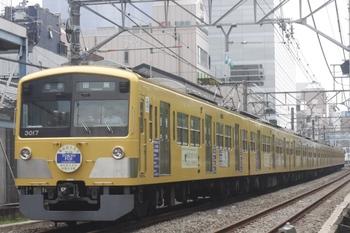 2011年7月4日、高田馬場~下落合、田無ゆき5269レ(?)の3017F。