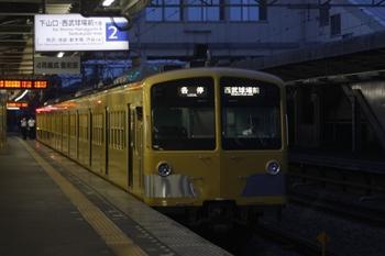 2011年7月4日、西所沢、1241Fの6187レ。