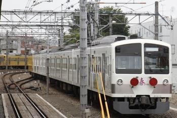 2011年7月9日 12時10分頃、所沢、発車した1247F+263F。