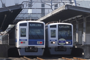 2011年7月13日 15時52分頃、武蔵藤沢、36M運用の上下列車の並び。