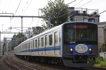2011年7月18日、池袋~椎名町、20158Fの1003レ。