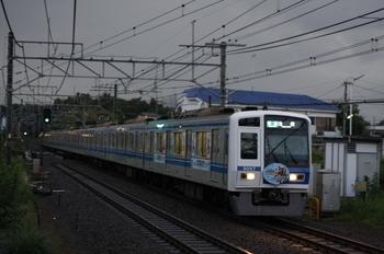 2011年8月4日、秋津、4220レの6157F。