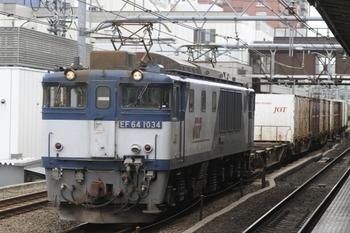 2011年9月3日 11時55分頃、高田馬場、EF64-1034牽引のコンテナ貨物列車。