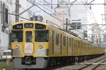 2011年9月4日、高田馬場~下落合、2055Fの4301レ。