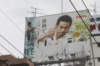2011年9月4日、高田馬場~下落合、線路脇のマンション屋上の広告張替え作業
