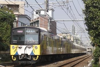 2011年9月10日、池袋~椎名町、3011Fの1007レ。