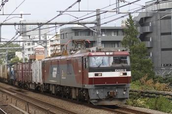 2011年9月11日、高田馬場、EH500-9牽引の3086レ。