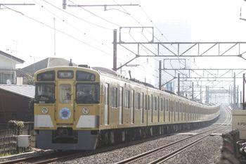 2011年9月8日、石神井公園~大泉学園、9101Fの2112レ。