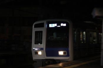 2011年9月15日、西所沢、6112Fの4607レ。
