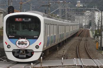 2011年10月2日、元加治、38107Fの2168レ。