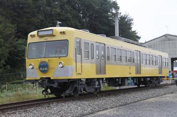 2011年10月2日、横瀬トレインフェスティバル会場、クハ1224