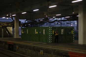 2011年10月5日朝、所沢、3番ホームから見た4・5番ホーム。