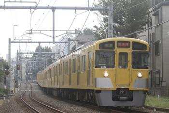 2011年10月9日 8時45分頃、池袋~椎名町、2071Fの準急 小手指ゆき。