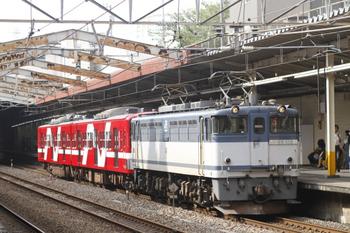 2011年10月17日 9時42分頃、新秋津、もと西武N101系の2連をEF65-1050が牽引