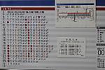 2011年10月22日、池袋駅構内の時刻表。