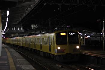 2011年10月24日、西所沢、295F+1311Fの2261レ。