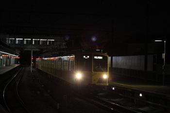 2011年11月17日、西所沢、1番ホームから発車した1241Fの6101レ。