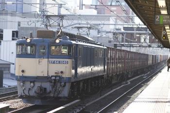 2011年12月10日11時2分頃、高田馬場、EF64-1040牽引の2077レ。