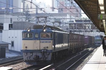 2011年12月11日 111時4分頃、高田馬場、EF64-1041牽引の2077レ。