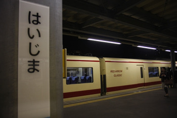 2011年12月12日 20時48分頃、拝島、10105Fの上り回送列車。