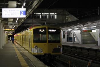 2011年12月20日、西所沢、6191レの1241F。