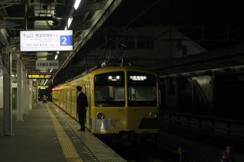 2011年12月22日、西所沢、281F+285Fの6191レ。