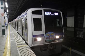 2011年12月29日、練馬、「未来の鉄道号」HM付き6110Fの6702レ。