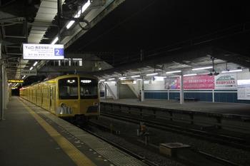 2012年1月3日、西所沢、発車を待つ1241Fの6159レ。