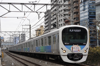 2012年1月16日、高田馬場~下落合、38108Fの5818レ。
