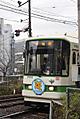 2012年1月23日、8502の早稲田方