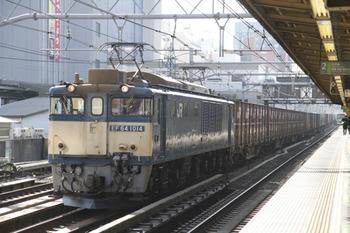 2012年1月28日 11時5分頃、高田馬場、EF64-1014牽引の2077レ。