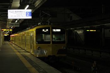 2012年2月1日、西所沢、6103レの281F+285F。