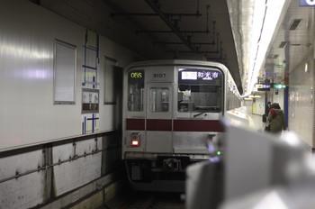 2012年2月9日、池袋、発車した東武9007Fの1205S列車。