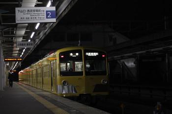 2012年2月23日、西所沢、1241Fの6191レ。