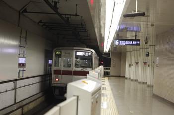 2012年3月7日、池袋、東武9002Fの1205S。