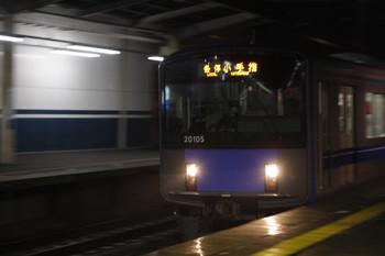 2012年3月23日、西所沢、20105Fの各停表示の4867レ。