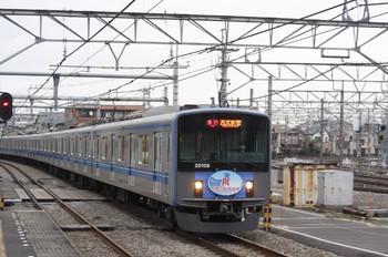 2012年3月30日、所沢、20108Fの2804レ。