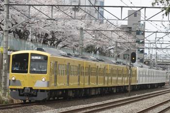 2012年4月7日 12時13分頃、所沢~新秋津、263F+1245Fの甲種鉄道車両輸送列車。