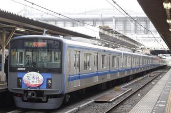 2012年4月16日、所沢、HM付き20107Fの4806レ。