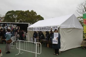 2012年4月21日 16時20分ころ、西武球場駅前、「立見席専用クローク札販売所 \500」