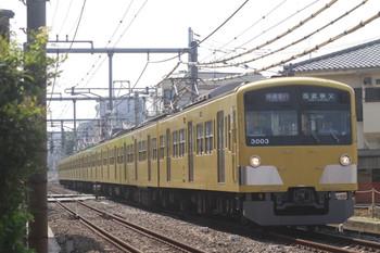 2012年5月27日、池袋~椎名町、3003Fの1007レ。