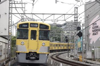 2012年5月31日、高田馬場~下落合、2045F+2531Fの3308レ。
