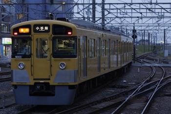 2012年6月4日、所沢、2257レの9103F。